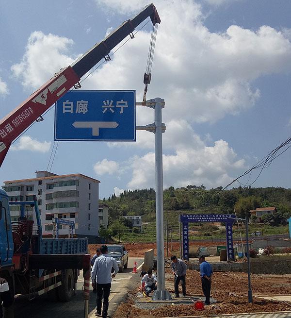 郴州道路标识工程
